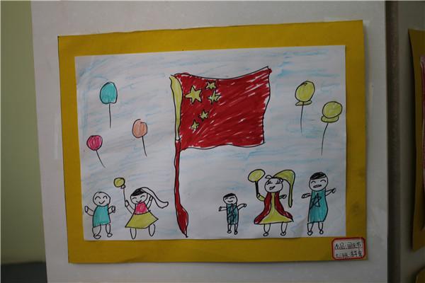 向国旗敬礼绘画-祝福祖国,腾飞吧 中国