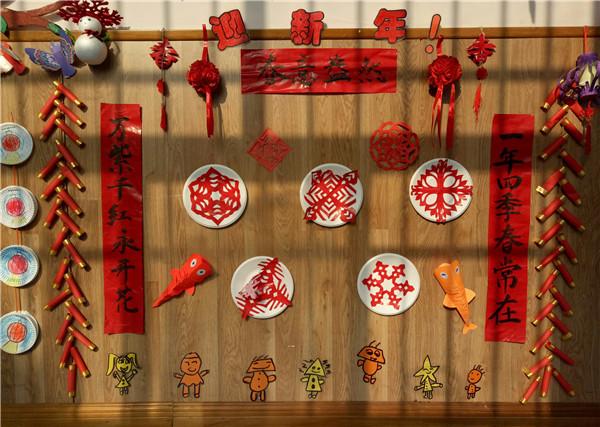"""大手牵小手,欢乐迎新年 ——记商外幼儿园""""庆元旦,迎新年""""亲子活动"""
